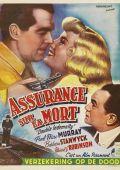 """Постер 20 из 20 из фильма """"Двойная страховка"""" /Double Indemnity/ (1944)"""