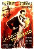 """Постер 18 из 20 из фильма """"Двойная страховка"""" /Double Indemnity/ (1944)"""