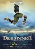 """Постер 4 из 36 из фильма """"Гнездо Дракона"""" /Dragon Nest: Warriors' Dawn/ (2014)"""