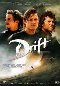 "Постер 8 из 8 из фильма ""На гребне"" /Drift/ (2013)"