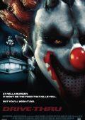 """Постер 1 из 1 из фильма """"Закусочная смерти"""" /Drive Thru/ (2007)"""
