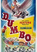 """Постер 4 из 16 из фильма """"Дамбо"""" /Dumbo/ (1941)"""