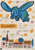 """Постер 3 из 16 из фильма """"Дамбо"""" /Dumbo/ (1941)"""
