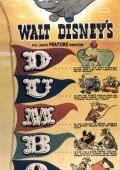 """Постер 7 из 16 из фильма """"Дамбо"""" /Dumbo/ (1941)"""