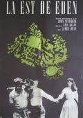 """Постер 1 из 21 из фильма """"К востоку от рая"""" /East of Eden/ (1955)"""