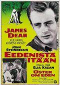 """Постер 2 из 21 из фильма """"К востоку от рая"""" /East of Eden/ (1955)"""