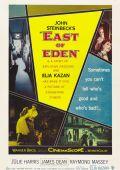 """Постер 15 из 21 из фильма """"К востоку от рая"""" /East of Eden/ (1955)"""