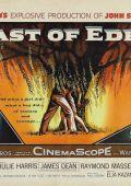 """Постер 12 из 21 из фильма """"К востоку от рая"""" /East of Eden/ (1955)"""