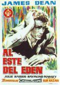 """Постер 17 из 21 из фильма """"К востоку от рая"""" /East of Eden/ (1955)"""