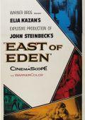 """Постер 18 из 21 из фильма """"К востоку от рая"""" /East of Eden/ (1955)"""