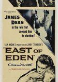 """Постер 20 из 21 из фильма """"К востоку от рая"""" /East of Eden/ (1955)"""
