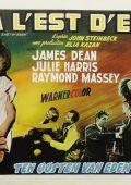 """Постер 13 из 21 из фильма """"К востоку от рая"""" /East of Eden/ (1955)"""