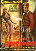 """Постер 7 из 21 из фильма """"К востоку от рая"""" /East of Eden/ (1955)"""