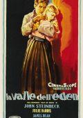 """Постер 11 из 21 из фильма """"К востоку от рая"""" /East of Eden/ (1955)"""