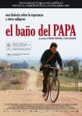 """Постер 10 из 12 из фильма """"Туалет для Папы"""" /El bano del Papa/ (2007)"""