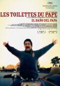 """Постер 12 из 12 из фильма """"Туалет для Папы"""" /El bano del Papa/ (2007)"""