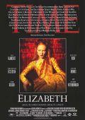 "Постер 8 из 11 из фильма ""Елизавета"" /Elizabeth/ (1998)"