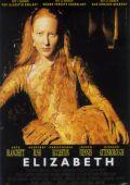"Постер 2 из 11 из фильма ""Елизавета"" /Elizabeth/ (1998)"