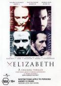 "Постер 3 из 11 из фильма ""Елизавета"" /Elizabeth/ (1998)"