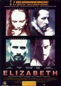 "Постер 1 из 11 из фильма ""Елизавета"" /Elizabeth/ (1998)"