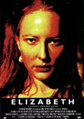 "Постер 7 из 11 из фильма ""Елизавета"" /Elizabeth/ (1998)"