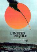 """Постер 7 из 9 из фильма """"Империя Солнца"""" /Empire of the Sun/ (1987)"""