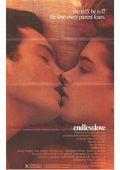 """Постер 2 из 5 из фильма """"Бесконечная любовь"""" /Endless Love/ (1981)"""