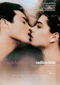 """Постер 5 из 5 из фильма """"Бесконечная любовь"""" /Endless Love/ (1981)"""