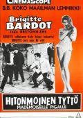 """Постер 5 из 13 из фильма """"И Бог создал женщину"""" /Et Dieu... crea la femme/ (1956)"""