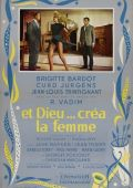 """Постер 8 из 13 из фильма """"И Бог создал женщину"""" /Et Dieu... crea la femme/ (1956)"""