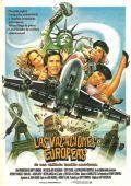 """Постер 2 из 5 из фильма """"Европейские каникулы"""" /European Vacation/ (1985)"""