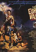 """Постер 5 из 5 из фильма """"Европейские каникулы"""" /European Vacation/ (1985)"""
