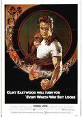 "Постер 2 из 13 из фильма ""Как ни крути - проиграешь"" /Every Which Way But Loose/ (1978)"