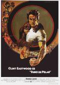 "Постер 4 из 13 из фильма ""Как ни крути - проиграешь"" /Every Which Way But Loose/ (1978)"