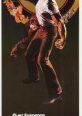 "Постер 12 из 13 из фильма ""Как ни крути - проиграешь"" /Every Which Way But Loose/ (1978)"