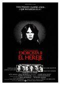 "Постер 2 из 6 из фильма ""Изгоняющий дьявола 2: еретик"" /Exorcist II: The Heretic/ (1977)"