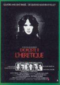 "Постер 6 из 6 из фильма ""Изгоняющий дьявола 2: еретик"" /Exorcist II: The Heretic/ (1977)"