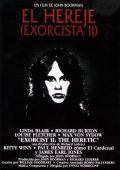 "Постер 1 из 6 из фильма ""Изгоняющий дьявола 2: еретик"" /Exorcist II: The Heretic/ (1977)"