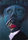 """Постер 6 из 15 из фильма """"С широко закрытыми глазами"""" /Eyes Wide Shut/ (1999)"""