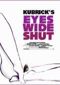 """Постер 12 из 15 из фильма """"С широко закрытыми глазами"""" /Eyes Wide Shut/ (1999)"""