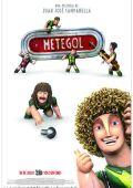 """Постер 12 из 16 из фильма """"Суперкоманда"""" /Metegol/ (2013)"""