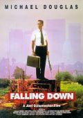 """Постер 8 из 8 из фильма """"С меня хватит!"""" /Falling Down/ (1993)"""