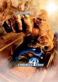 """Постер 30 из 30 из фильма """"Фантастическая четверка"""" /Fantastic Four/ (2005)"""