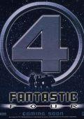 """Постер 27 из 30 из фильма """"Фантастическая четверка"""" /Fantastic Four/ (2005)"""