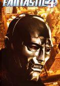 """Постер 6 из 30 из фильма """"Фантастическая четверка"""" /Fantastic Four/ (2005)"""