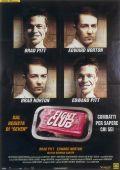 """Постер 1 из 14 из фильма """"Бойцовский клуб"""" /Fight Club/ (1999)"""