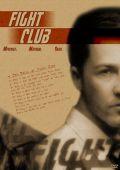 """Постер 5 из 14 из фильма """"Бойцовский клуб"""" /Fight Club/ (1999)"""