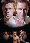 """Постер 14 из 14 из фильма """"Бойцовский клуб"""" /Fight Club/ (1999)"""