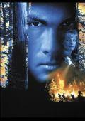 """Постер 4 из 4 из фильма """"Огонь из преисподней"""" /Fire Down Below/ (1997)"""