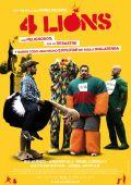 """Постер 5 из 11 из фильма """"4 льва"""" /Four Lions/ (2010)"""